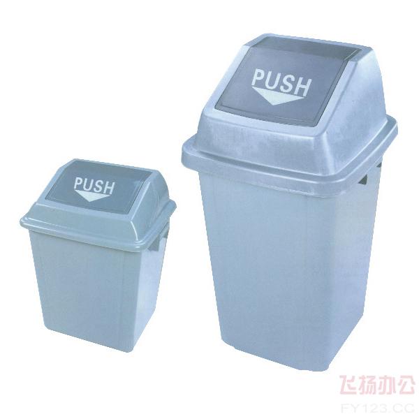 25升大方形垃圾桶